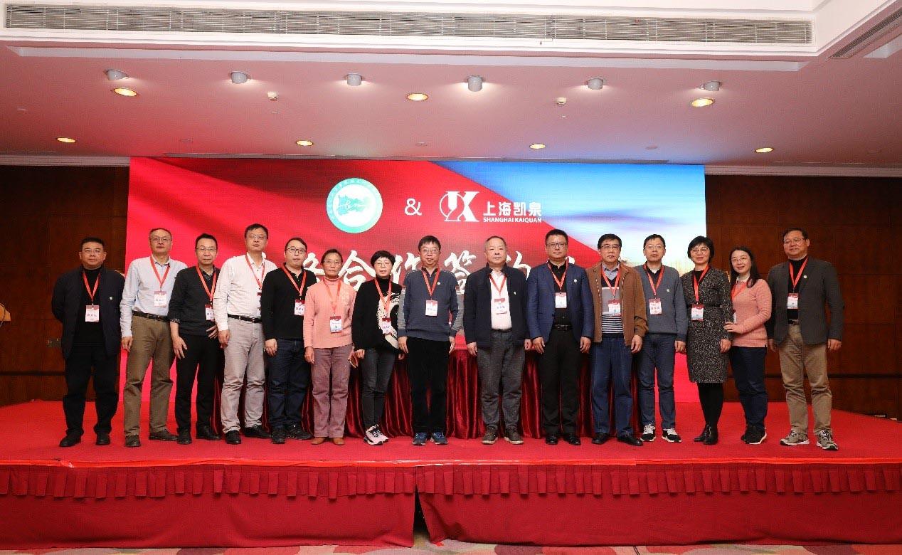 2020長江經濟帶(dai)九(jiu)省兩市(shi)供排水行業協會秘書長聯席(xi)會議(yi)成功召開