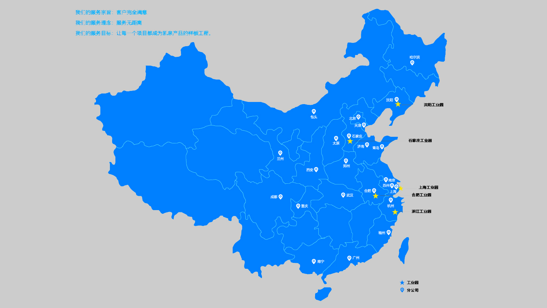 為顧客著想(xiang)顶上空,讓顧客滿意 ——凱泉服務要磕,值(zhi)得信(xin)賴