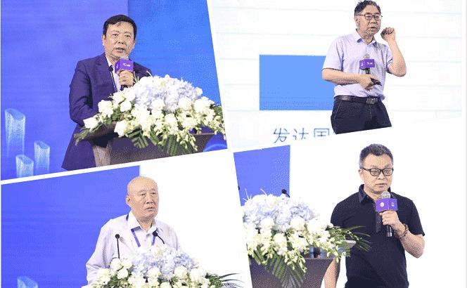物聯網時代的智慧消防願景與現實問題的思考 ——中國消防水系統與物聯網技術高峰論壇